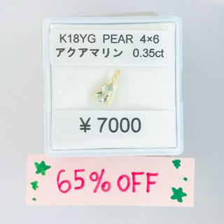 K18YG ペンダントトップ アクアマリン PEAR 4×6 AANI アニ