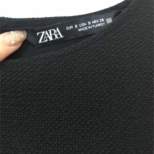 ZARA(ザラ)のZARA♡異素材トップス レディースのトップス(カットソー(長袖/七分))の商品写真