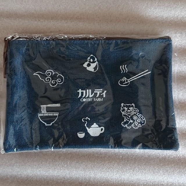 KALDI(カルディ)のカルディ レディースのバッグ(トートバッグ)の商品写真