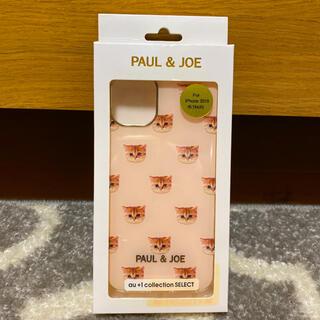ポールアンドジョー(PAUL & JOE)のPaul &Joe iPhoneケース ヌネット(iPhoneケース)