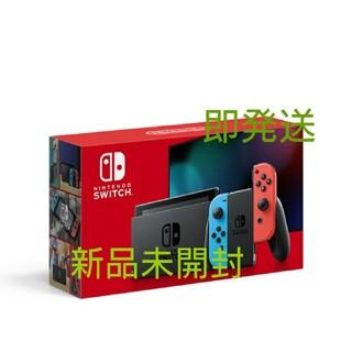 Nintendo Switch - 新品未開封★任天堂スイッチ★NintendoSwitchネオンブルー&レッド
