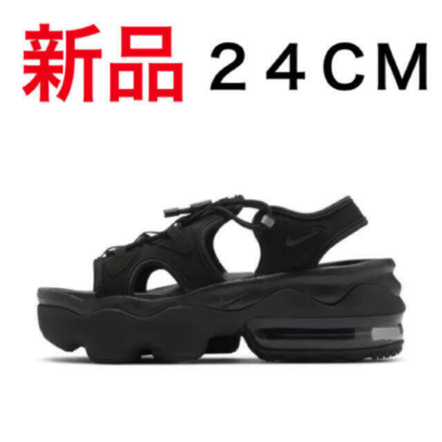 NIKE(ナイキ)の新品 NIKE AIR MAX KOKO エアマックスココ 24cm レディースの靴/シューズ(サンダル)の商品写真