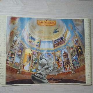 第一生命カレンダー 1997年(カレンダー/スケジュール)