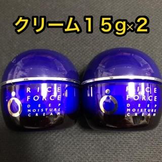 ライスフォース - ライスフォース  ディープモイスチュアクリーム 15g×2個