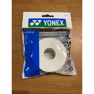 ヨネックス(YONEX)のヨネックス グリップテープ ホワイト 管理番号 82(テニス)