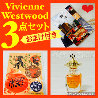ヴィヴィアンウエストウッド(Vivienne Westwood)のヴィヴィアン ウエストウッド3点セットおまけ付きノベルティ巾着袋ステッカー香水(その他)