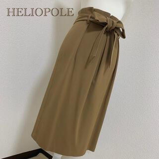 【中古美品】HELIOPOLEリボン付ハイウエストタイトスカート*ブラウン