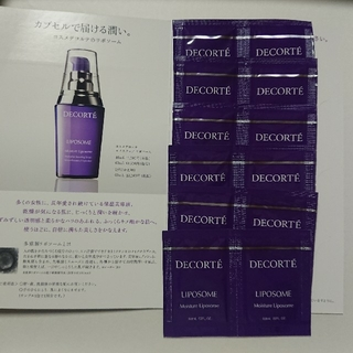 COSME DECORTE - コスメデコルテ モイスチュアリポソーム 12包 導入 美容液