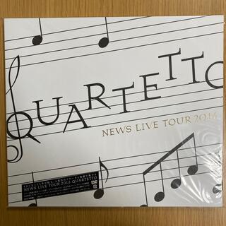 ニュース(NEWS)のます。様専用 未開封 NEWS QUARTETTO(初回盤) DVD(ミュージック)