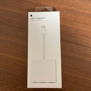 Apple - Apple USB-C to Digital AV MUF82ZA/A