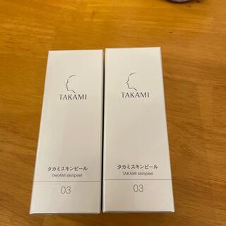 TAKAMI - タカミスキンピール 2個セット