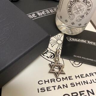 Chrome Hearts - クロムハーツ スターオブダビデトップ