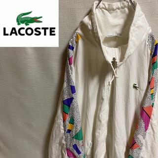 ラコステ(LACOSTE)の【LACOSTE】ラコステ ワンポイントロゴ入り ナイロンジャケット(ナイロンジャケット)