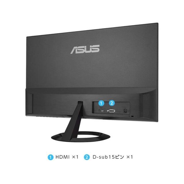 ASUS(エイスース)のASUS IPS ゲーミングモニター 23インチ  スマホ/家電/カメラのPC/タブレット(ディスプレイ)の商品写真