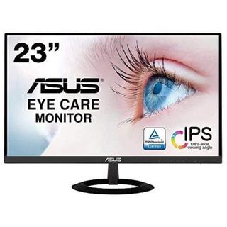 ASUS - ASUS IPS ゲーミングモニター 23インチ