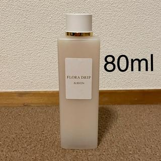 ALBION - アルビオン 化粧水 フローラドリップ 80ml