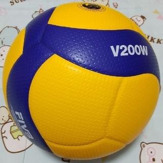 MIKASA - MIKASAバレーボールV200W5号球★新品未使用品★最上級モデル★期間限定品