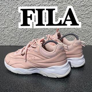 FILA - 【FILA】ダッドスニーカー ピンク  24.5cm