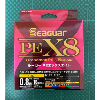 クレハ シーガー PEX8 0.8号 ☆新品未開封☆(釣り糸/ライン)