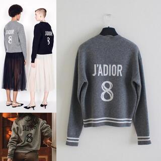 Christian Dior - DIOR/ディオール/19FW/JADIORロゴボクシーセーター