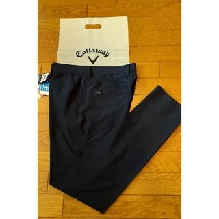 Callaway Golf - 【新品】キャロウェイ 8WAYストレッチパンツ(ネイビー)