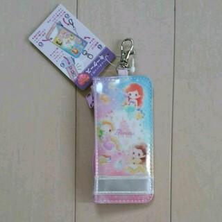 ディズニー(Disney)のディズニー プリンセス キーケース リールチェーン付 リール付 女の子 キッズ(キーケース)