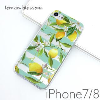 iPhone7ケース iPhone8ケース レモン柄 レモンフラワー