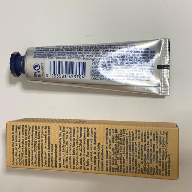 L'OCCITANE(ロクシタン)のロクシタン シア ハンドクリーム  30mL コスメ/美容のボディケア(ハンドクリーム)の商品写真