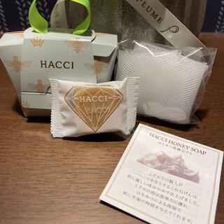 ハッチ(HACCI)のHACCHI HONEY SOAP(ボディソープ/石鹸)