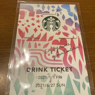 スターバックスコーヒー(Starbucks Coffee)のスターバックス福袋2021 ドリンクチケット(フード/ドリンク券)