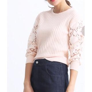 ルージュヴィフラクレ(Rouge vif la cle)のレースニット 淡いピンク(Tシャツ(長袖/七分))