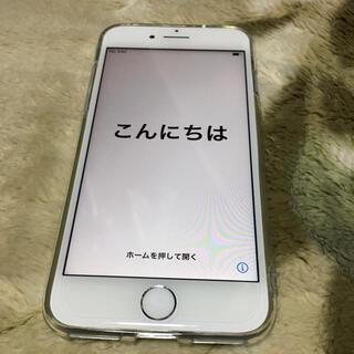 Apple - ⭐️新品同様のバッテリー及び外観です⭐️iPhone7 32GB シルバー
