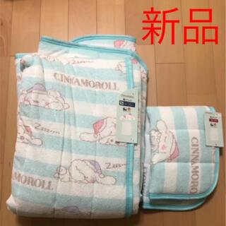 シナモロール - シナモン 敷 枕 パット 2点セット 新品
