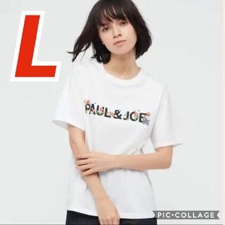 ポールアンドジョー(PAUL & JOE)のポールアンドジョー ユニクロ コラボ L(Tシャツ(半袖/袖なし))
