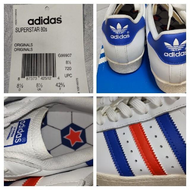 adidas(アディダス)の未使用品 adidas スーパースター トリコロールカラー 27cm メンズの靴/シューズ(スニーカー)の商品写真