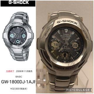 G-SHOCK - CASIO G-SHOCK GW-1800DJ 実働品 腕時計タフソーラー電波♪