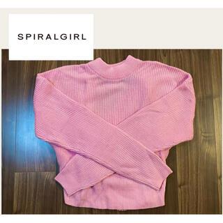 スパイラルガール(SPIRAL GIRL)の《新品》SPIRAL GIRL ニット ピンク フリーサイズ スパイラルガール(ニット/セーター)