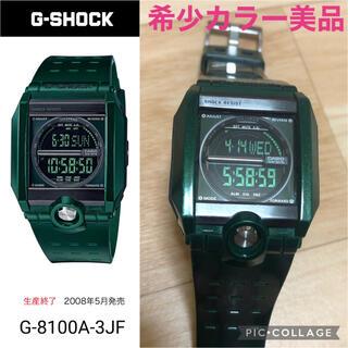 G-SHOCK - CASIO G-SHOCK  希少 ミリタリーグリーン ラメ入りカラーモデル♪