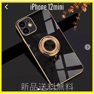 高級メッキiPhone12 ミニソフトリングホルダースタンド
