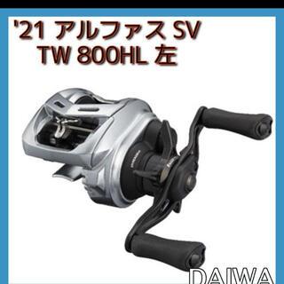 DAIWA - ダイワ 21アルファス SV TW800XHL(左巻キ)