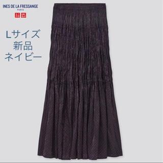 ユニクロ(UNIQLO)のユニクロ ツイストプリーツロングスカート ネイビー L(ロングスカート)