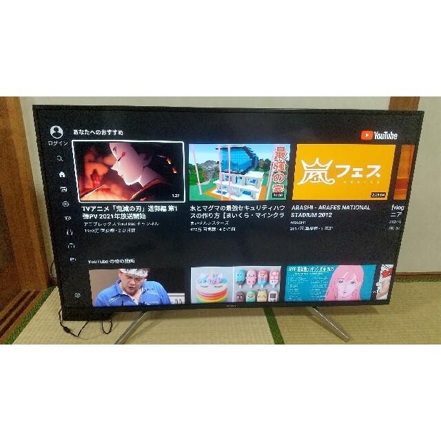 SONY(ソニー)の中古品 SONY製 4K対応液晶テレビ KJ-49X7500F リモコン付き スマホ/家電/カメラのテレビ/映像機器(テレビ)の商品写真