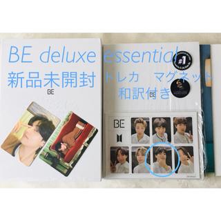 防弾少年団(BTS) - BTS BE Deluxe 和訳付き Essential Edition テテ