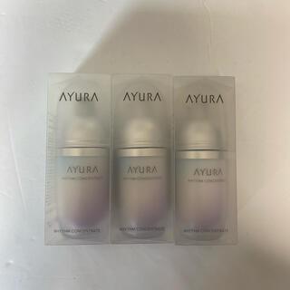 アユーラ(AYURA)のアユーラ リズムコンセントレート 40ml 3個セット (美容液)