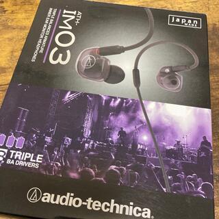 オーディオテクニカ(audio-technica)のATH-IM03 モニターイヤホン (ヘッドフォン/イヤフォン)