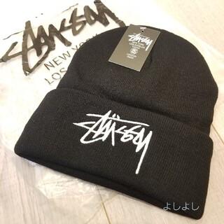 STUSSY - STUSSY ステューシー ニット帽 ブラック 黒
