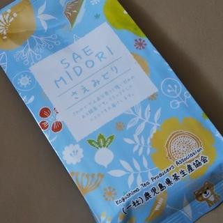 【鹿児島県産】さえみどり 緑茶 茶葉 200g入り (茶)