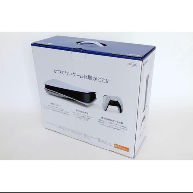 PlayStation4(プレイステーション4)の【新品】PS5 本体【即日発送】 エンタメ/ホビーのゲームソフト/ゲーム機本体(家庭用ゲーム機本体)の商品写真