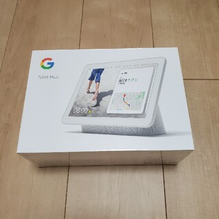 【新品未使用】Google NEST HUB チョーク グーグルネストハブ
