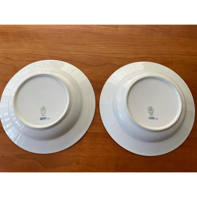 ROYAL COPENHAGEN(ロイヤルコペンハーゲン)のロイヤルコペンハーゲン  バーガンディ 深皿 2枚セット インテリア/住まい/日用品のキッチン/食器(食器)の商品写真